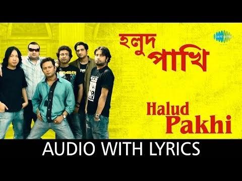 Sei Je Holud Pakhi ( Cactus Band ) Lyrics - Sidhu