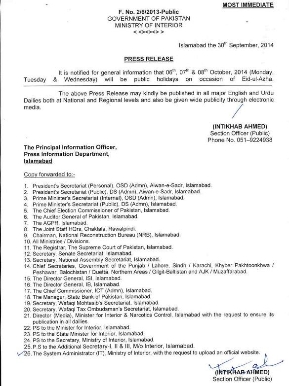 Interior Ministry Eid-ul-Adha Holiday Notification for