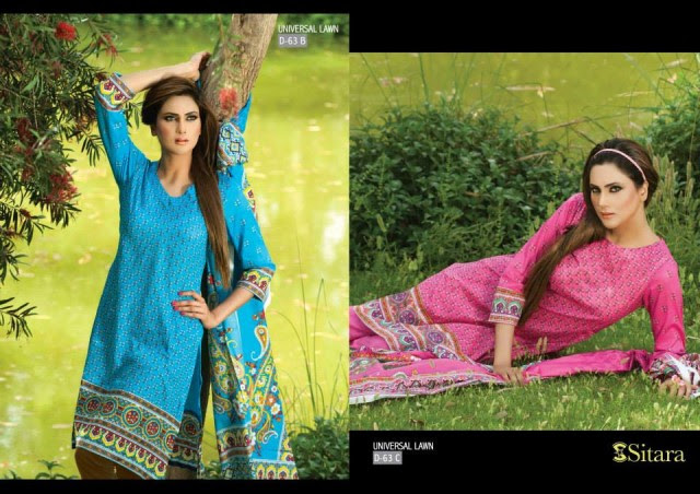 Sitara-Universal-Exclusive-Summer-Latha-Lawn-Collection-2013-Vol2-Famous-Actress-Model-Fiza-Ali-1
