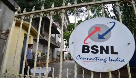 BSNL Junior Account Officer Recruitment 2017 BSNL 996 Post Online Form 2017 - Emitra
