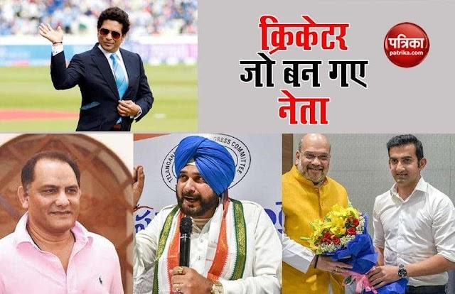 वो 10 भारतीय क्रिकेटर्स जिन्होंने पहले क्रिकेट खेला और फिर राजनेता बन गए