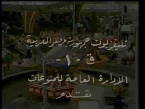 للتحميل : أهلا بالعيد مرحب مرحب بالعيد أغنية صفاء أبو السعود mp3