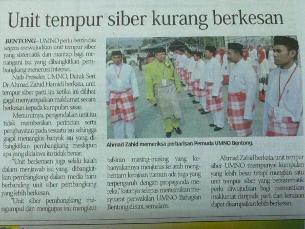 Jom Kenali Cybertrooper UMNO Alaf Baru