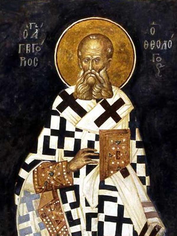 http://www.pemptousia.gr/wp-content/uploads/2016/01/Grigorie-Teolog.jpg