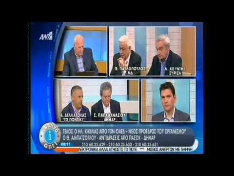 Π. Παυλόπουλος: Θέλω να πιστεύω ότι ο κ. Αμπατζόγλου κρίθηκε ότι είναι καλύτερος από τον κύριο Κικίλια.