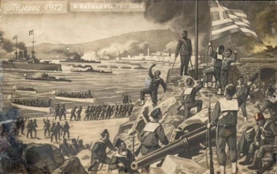 Η απελευθέρωση της Χίου, 11 Νοεμβρίου 1912 - ΦΩΤΟ Ντοκουμέντο