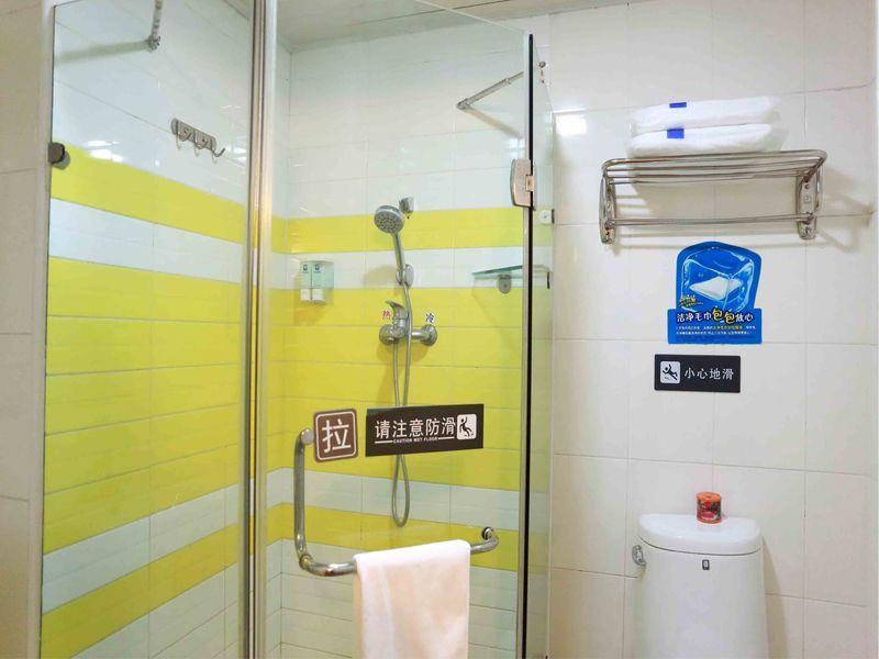 7 Days Inn Jieyang Grandbuy Branch Reviews