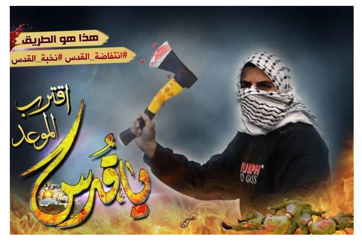 """This photo, shared on Twitter, says, """"This is the way, the al-Aqsa Intifada (Twitter)"""