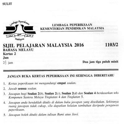Soalan Percubaan Bahasa Melayu Terengganu Spm 2017 Jawapan