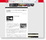 ホンダ、東京モーターショーで「S660 CONCEPT」など4輪車3モデルを世界初公開 / 市販目前の「N-WGN」「URBAN SUV CONCEPT」もワールドプレミア - Car Watch