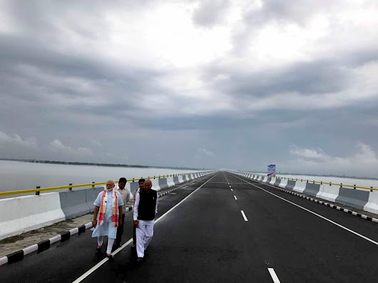 dhola-sadiya bridge: PM Narendra Modi inaugurates India's longest bridge to mark 3 years in goverment | India News - Times of India