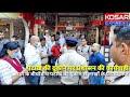 Video | Dewas - पटाखे की दुकान पर प्रशासन की कार्यवाही, शहर के बीचोबीच पटाखे की दुकान से लाखों के पटाखे जप्त | Kosar Express