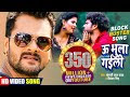 Milate Marad Hamke Bhul Gailu Bhojpuri Video Songs Khesari Lal Yadav | Bhojpuri Video Song 2020