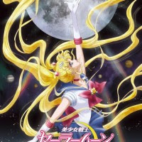 Anime Girl, Sailor Moon