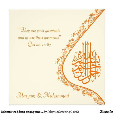Islamic wedding engagement damask invitation card   Zazzle