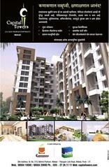Capital Towers Wakad Pune 411 027