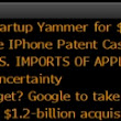 Google tries to block U.S. shipments of Apple's iPhone and iPad over 3G patents [updated]