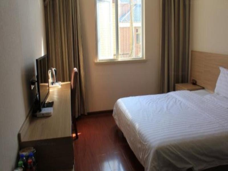 7 Days Inn Qidong Lvsi Branch Discount