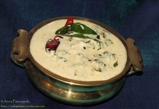 Vendakka Kichadi (Fried Okra in Coconut Flavoured Yogurt from Kerala) - ãhãram