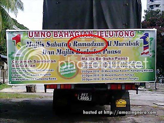 banner kelakar