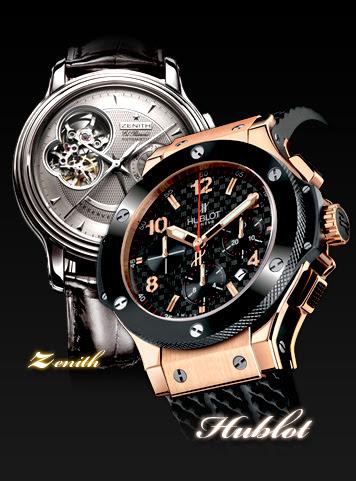 Челябинск продать часы продать можно какие часы