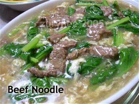 beef noodle resepi noodles mee pinterest noodle