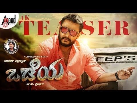 Odeya (2019) Kannada Movie | Star Cast & Crews | Official Teaser | Kannada New Movies | Darshan