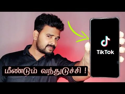 Tik Tok Is Back how to use tik tok how to download tik tok video download | Tamil Tech Central