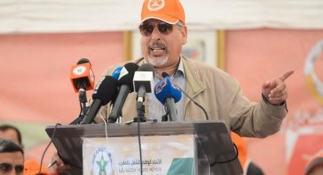 الاتحاد الوطني للشغل بالمغرب يدعو إلى تحقيق العدالة الاجتماعية