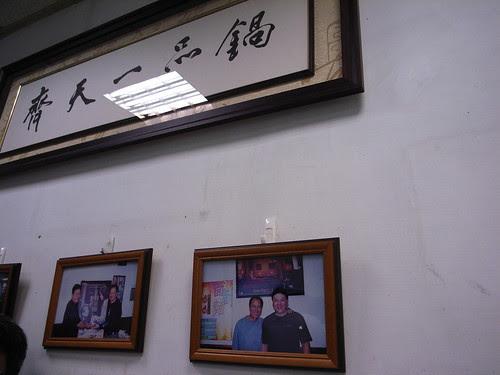 面對麵小館:牆上還有李安、侯孝賢導演的照片