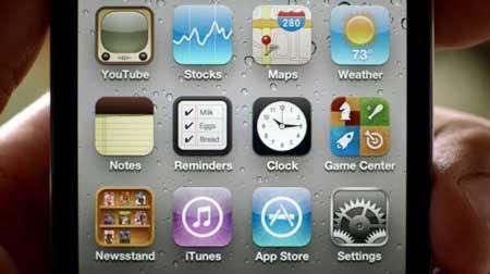 إرشادات للانتقال إلى نظام iOS5