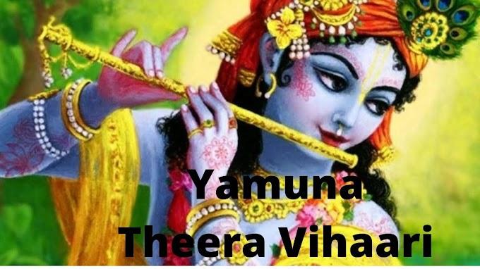 Lyrics of viharathi Yamuna threramurare