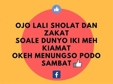 dp bbm kata kata lucu bahasa jawa buat status fb ngakak