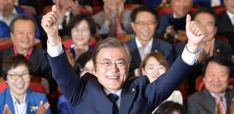 Presidential Election In South Korea