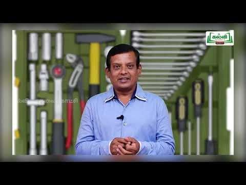 11th Basic Automobile Engineering கருவிகள் அளவுமானிகள் அலகு 2 பகுதி 1 Kalvi TV