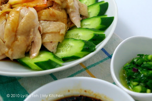 Chicken_Hainanese_2