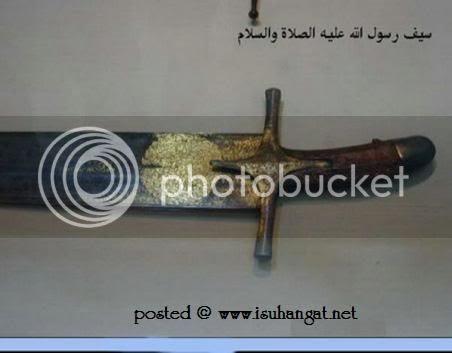 jubah Rasulullah SAW