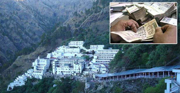 Rs 40 Lakhs Of Old Currency Were Offered To Vaishno Devi Shrine In Past 2 Years After Demonitization
