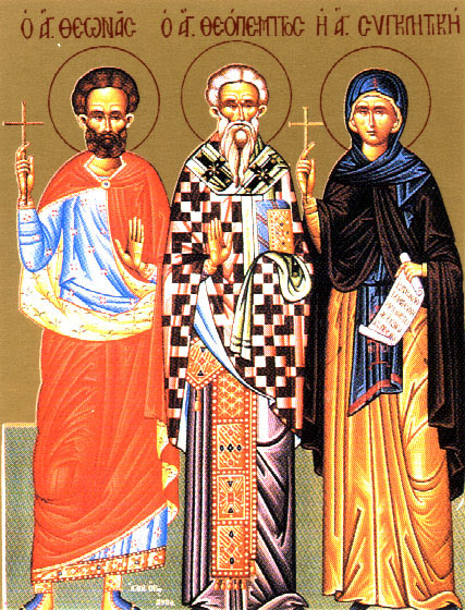 IMG ST. THEOPEMPTUS, Hieromartyr, Bishop of Nicomedia