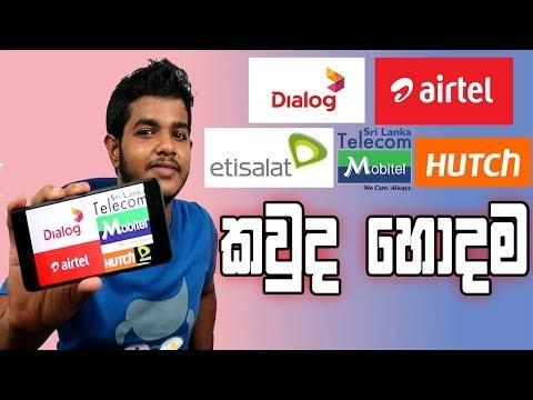 Best mobile service providers in sri lanka
