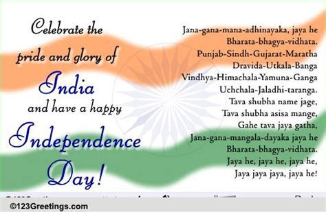 Jana Gana Mana  Free Independence Day (India) eCards