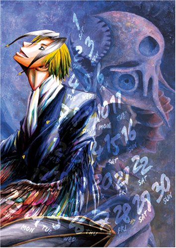 魔人探偵脳噛ネウロ  2008コミックカレンダー A4・壁掛型・13枚