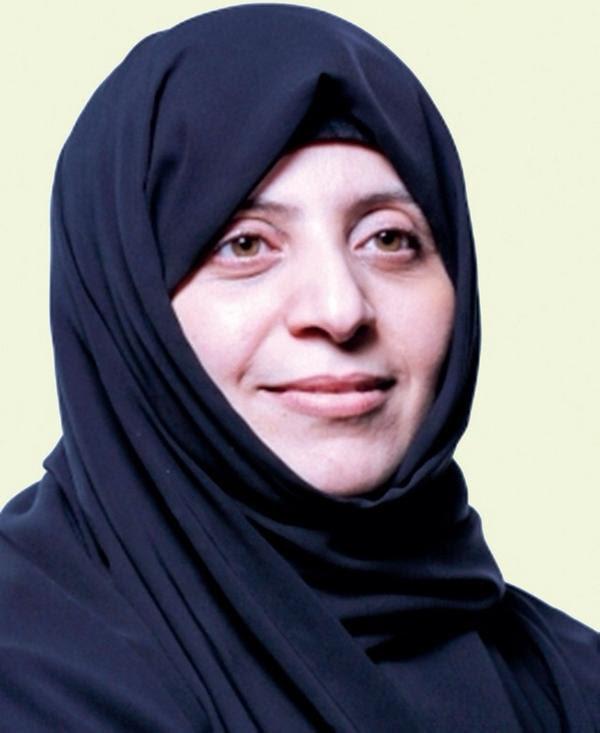 Samira Naimi