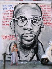"""Kouka, """"Troy Davis""""…"""