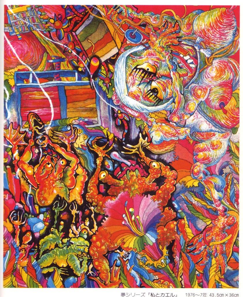 06 Takabata Sei, 1976