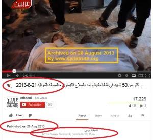 DAMASCUS FRAUD VIDEO 2