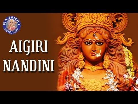 Aigiri Nandini Lyrics | English/Sanskrit
