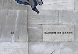 ΤτΕ: Η μειωμένη διεθνής παρουσία των ελληνικών τραπεζών σε αριθμούς