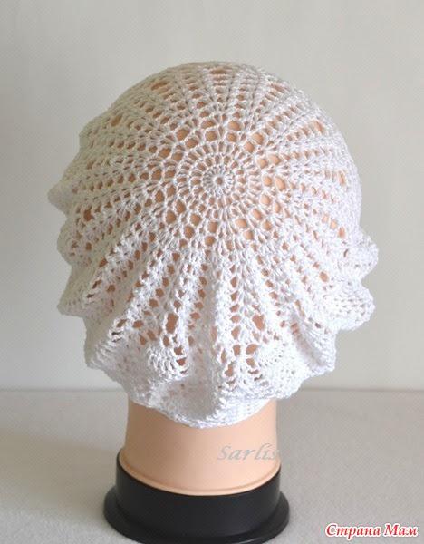 .  White beret