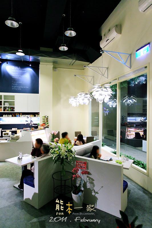 U-NA創意西式料理餐廳 三峽北大學勤路美食餐廳